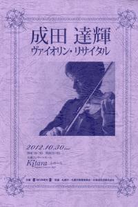 tatsuki 02